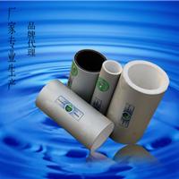 供应给水管才ppr衬塑铝合金管