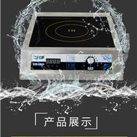 亿厨供应大功率商用平面定时小炒炉电磁炉