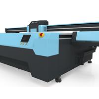 供应uv平板打印机,酒瓶打印机,玻璃打印机
