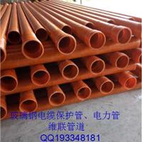 重庆玻璃钢电力管型号厂家报价表