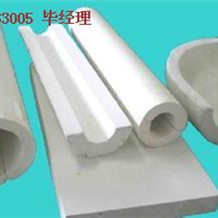 供应硅酸铝保温管壳产品系列
