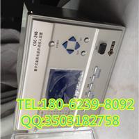 供应CSC-270系列北京四方配网子站