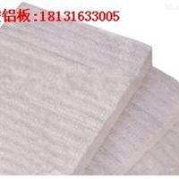 供应云南硅酸铝纤维板市场批发厂家
