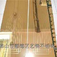 供应广东不锈钢电梯板厂家直销