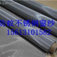 厂长推荐:赤峰不锈钢窗纱-防鼠网厂家规格