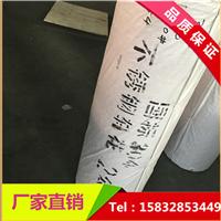 供应不锈钢304轧花网丝径1.8�L网孔2*2cm