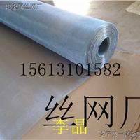 上海304不锈钢窗纱5卷起批&18目防蚊编织网全国发货