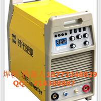 供应北京时代电焊机WSM-315随州代理商