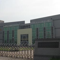 深圳市兴航金属材料有限公司