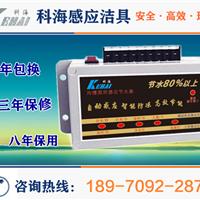 沟槽水箱节水器|水箱节水器|节水感应器