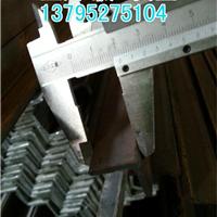 鞍钢2号角铁现货批发 专业销售20*20*3角钢
