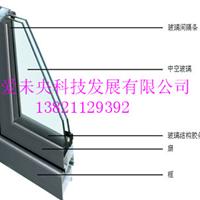 供应天津LOW-E中空玻璃加工