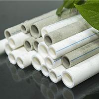 供应PP-R 冷热水管材及管件