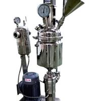 供应脱模剂研磨分散机,脱模剂分散机