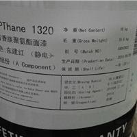 供应上海振华芳香族聚氨酯面漆RAL5015蓝色