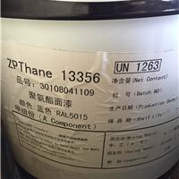 供应振华RAL5015丙烯酸聚氨酯面漆蓝色