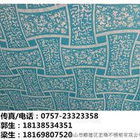 供应广东不锈钢精雕蚀刻自由雪花纹板