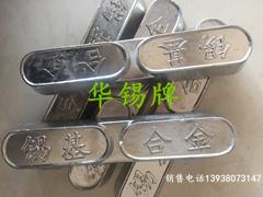 供应广州巴氏合金,锡基巴氏合金轴瓦浇注