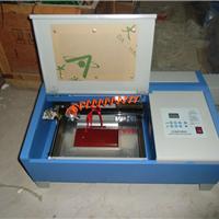 塑料激光雕刻机厂家 塑料激光切割机厂家
