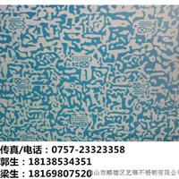 供应广东不锈钢精雕蚀刻福字自由纹板