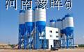郑州大品牌小型HZS35混凝土搅拌站厂家直销