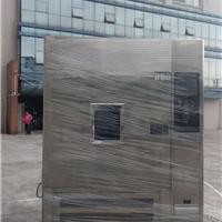 供应氙灯耐候老化试验箱 氙灯老化试验箱