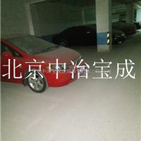 北京地面起砂处理办法