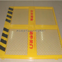 基坑防护围栏-工地施工基坑围栏网生产厂家直销