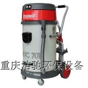 供应重庆工业吸尘器_克力威WVC701P