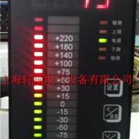供应UDZ电接点液位计显示表