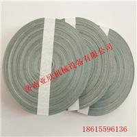 供应纺纱捻线机用纤维锭带及粘接胶水