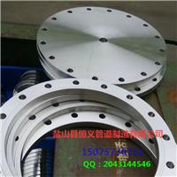 供应锻打铝法兰5083 图纸订做铝法兰 对焊