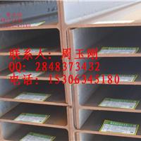 莱钢H型钢美标 Q235B Q345B SS400 SS490