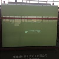 供应沙河幕墙玻璃