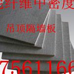2017 上海博览城展示3―30mm水泥纤维板