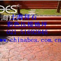 供应湖州彩色混凝土/彩色压印地坪/压膜混凝土技术指导