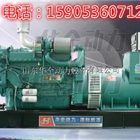 250kw潍柴斯太尔船用发电机组哪家比较好