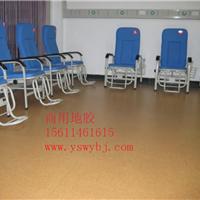 塑胶地板&橡胶地板&商超塑胶地板& pvc地板
