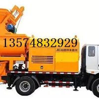 供应广州地泵搅拌机 小型输送泵