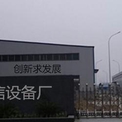 慈溪市润泽通信设备厂