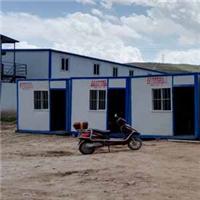 供青海彩钢房和西宁彩钢活动房