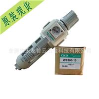 日本原装CKD过滤调压阀 WE300-10