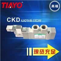 日本CKD二位五通先导式电磁阀 4JA219-06-3