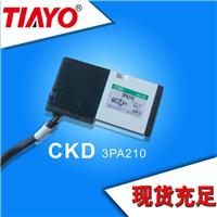 日本CKD直动三通截止阀  3PA210-06-3