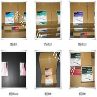 供应压敏纸 富士感压纸 压力测试纸