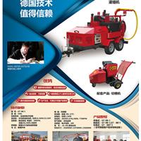 供应沥青灌缝机沥青灌缝机价格路面养护机械