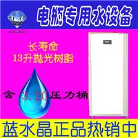 供应电瓶专用蒸馏水机去离子水机