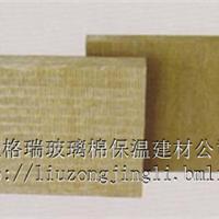 北京麦格美牌岩棉板