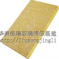 天津麦格美外墙专用岩棉板