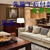 南京厂房装修公司